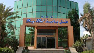 تور کیش از تبریز هتل پانیذ 3 شب و 4 روز | تورگردان