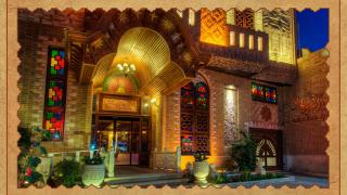 تور شیراز هتل کریم خان