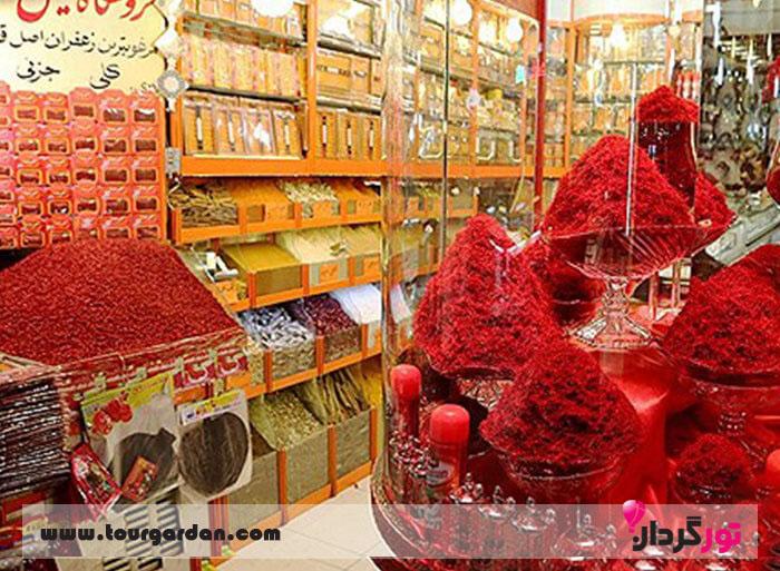 بازار رضا در تور مشهد