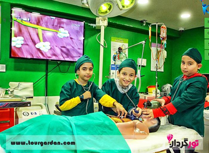 شهر مشاغل کارالند در تور مشهد