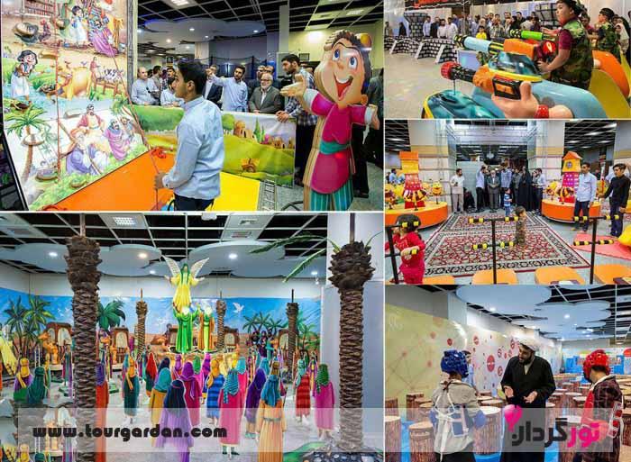شهر بازی کودکان در مشهد، شهر بازی معارفی آستان قدس رضوی