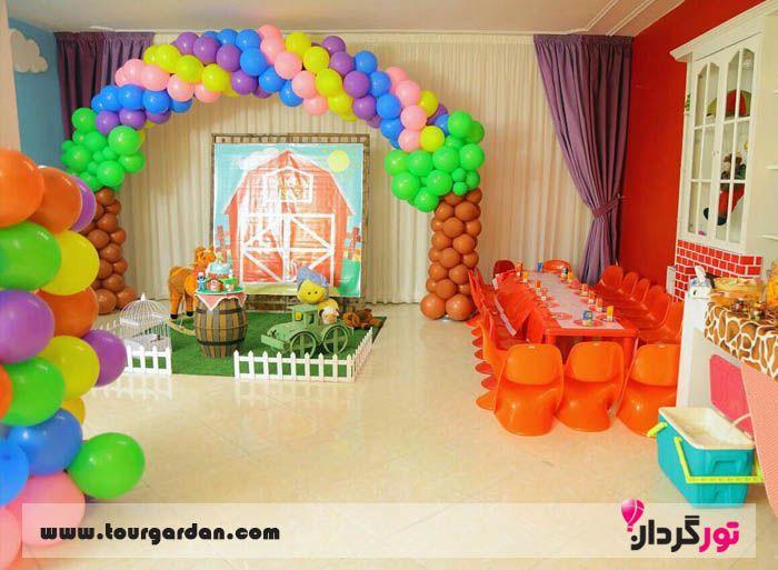شهر بازی کودکان در مشهد