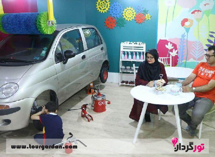 شهر بازی کودکان در مشهد، کیدز کلاب