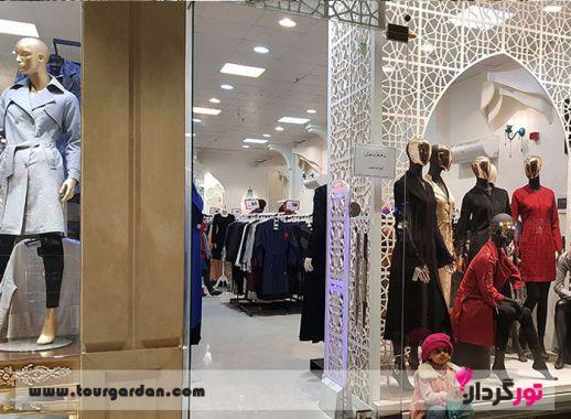 بازار طلاب مشهد