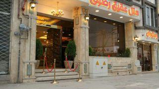 تور مشهد هتل عقیق از تهران با کمترین نرخ | تورگردان