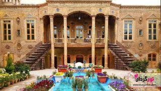 خانه داروغه مشهد ؛ از زیباترین خانه های تاریخی نزدیک به حرم