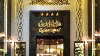 دکوراسیون زیبا و جدید هتل الماس نوین در نزدیکی حرم امام رضا | تورگردان