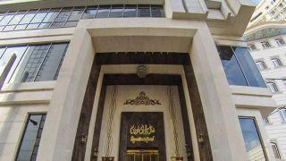 تور مشهد هتل الماس نوین از تهران | 30% تخفیف