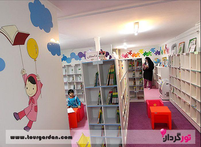 کتابخانه بچه های آسمان، کتابخانه تخصصی کودک در مشهد