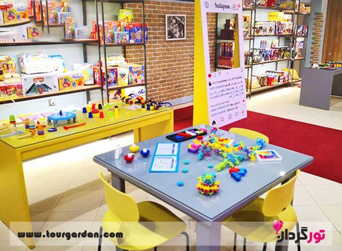 شهر بازی کودکان در مشهد، فکرینو