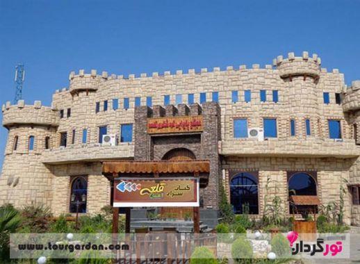 رستوران های قشم، قلعه