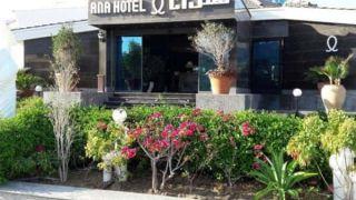 تور کیش هتل آنا از تهران | اقامت در هتل 3 ستاره آنا