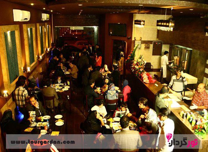 رستوران نسیم لبنان