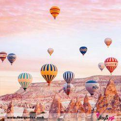 کاپادوکیه در ترکیه بهترین منطقه برای بالون سواری در جهان