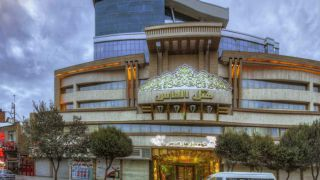 تور مشهد هتل الماس از تهران | هتل 4 ستاره