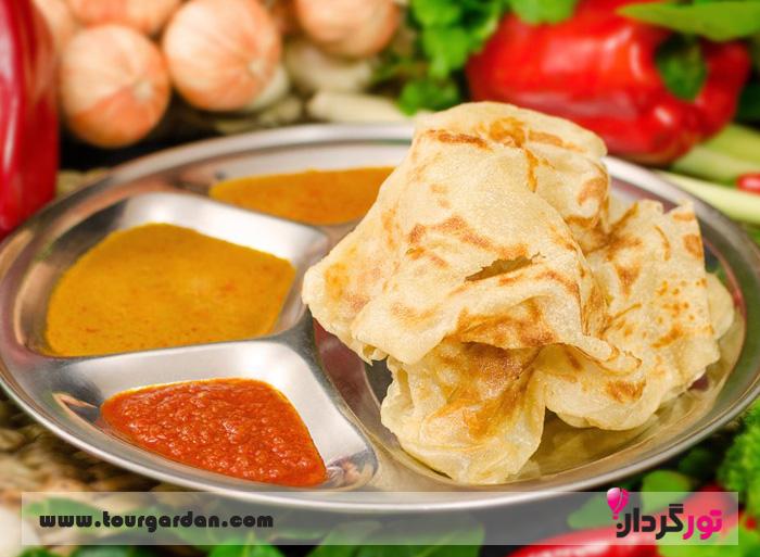 روتی کانای Roti Canai)) مالزی