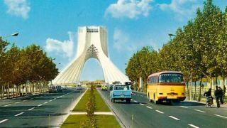 تفریحات نوستالوژیک در تهران