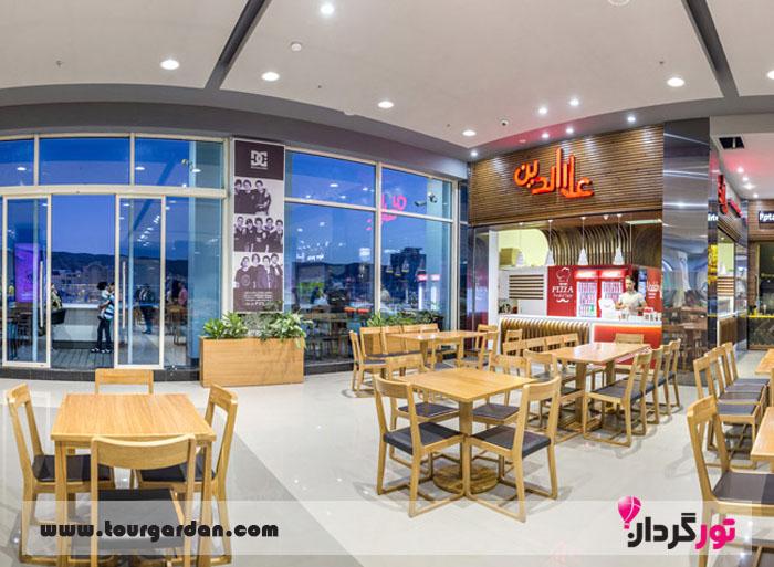 مرکز خرید آرمیتاژ مشهد