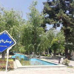 باغ ملی مشهد بوستانی تاریخی که هنوز شکوه خود را حفظ کرده است