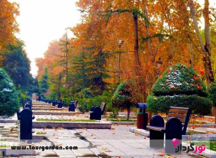 پارک حجاب مشهد