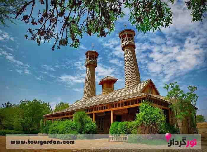 مسجد چوبی دهکده چوبین نیشابور