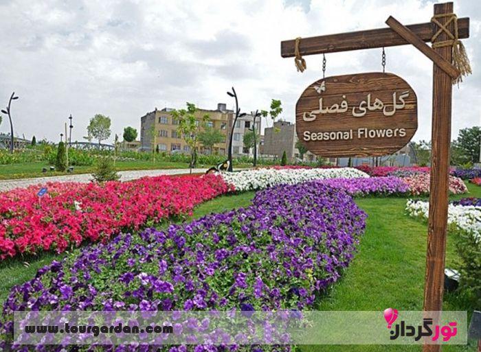 باغ گل ها مشهد