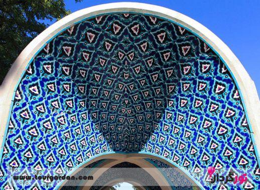 مقبره کمال الملک در نیشابور