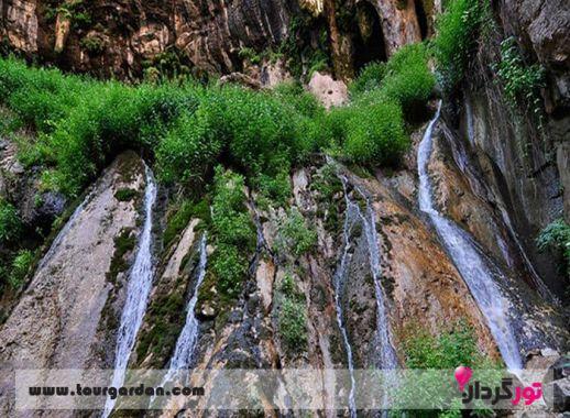 آبشار گرینه نیشابور