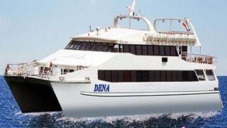 کشتی تفریحی کیش | اوستا، نوید دریا، آرتمیس، آکواریوم، دنا و...