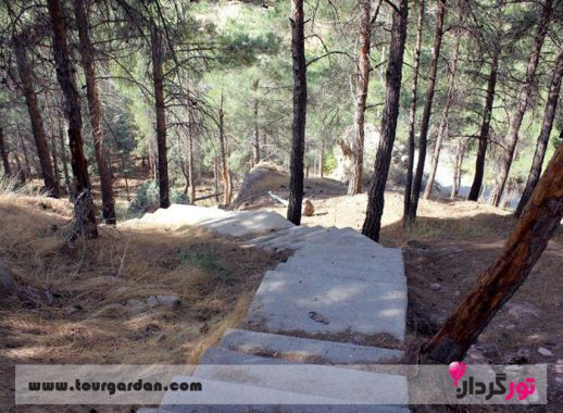پارک خجیر