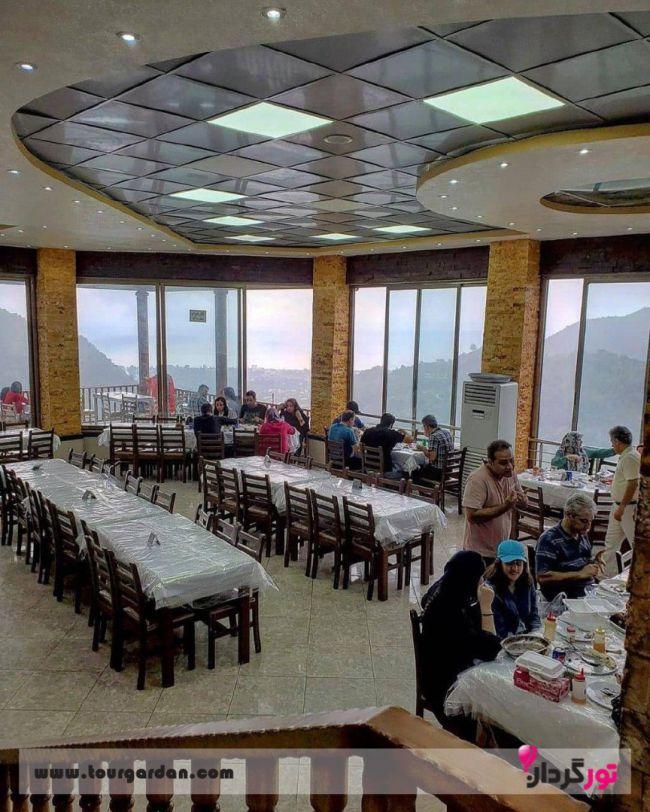 سالن غذاخوری رستوران خاور خانم