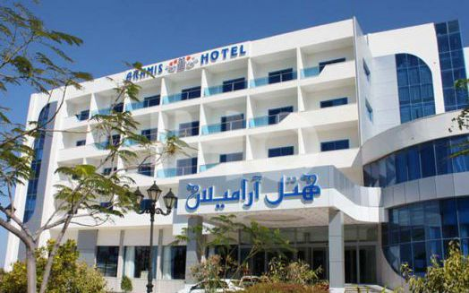 تور کیش از اصفهان هتل آرامیس