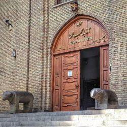 موزه آذربایجان تبریز | ساعت کار، قیمت بلیط