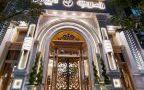 تور مشهد هتل رز درویشی از تهران