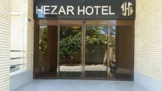تور کرمان از تهران هتل هزار|چارتر