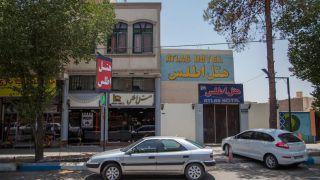 تور یزد هتل اطلس از تهران 4 شب و 5 روز | تورگردان