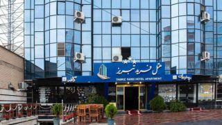 تور تبریز از تهران هتل فرید | تور گردان