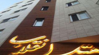 تور مشهد از ساری هتل انقلاب | کمترین قیمت تور مشهد