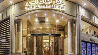 تور مشهد از رشت هتل ایران زمین | 3 ستاره تاپ