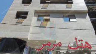 تور مشهد هتل مرمر از تهران | کمترین نرخ هتل 2 ستاره