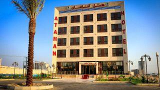 تور قشم هتل اتامان از شیراز | 4 ستاره