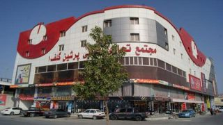 تور قشم از اصفهان هتل پرشین گلف | آفر پائیزی