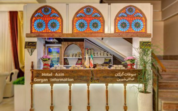 تور گرگان از مشهد هتل آذین