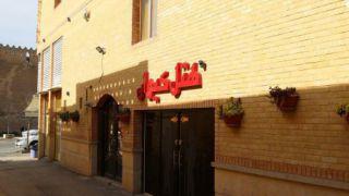 تور شیراز هتل کیوان از تهران |