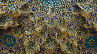 مسجد علی قلی آقا در اصفهان | معرفی، آدرس، تصاویر