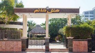 تور کیش از شیراز هتل خاتم | تورگردان
