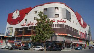 تور قشم هتل پرشین گلف از تهران | کمترین نرخ هتل 3 ستاره