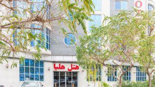 تور مشهد از اصفهان هتل هلیا   تور لحظه آخری با ارزان ترین قی