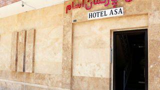 تور کرمان از تهران هتل آپارتمان آسام | لحظه آخری