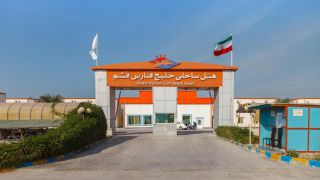 تور قشم هتل خلیج فارس از تهران | 30% تخفیف هتل 3ستاره